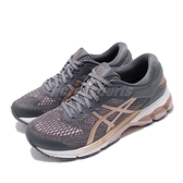 Asics 慢跑鞋 Gel-Kayano 26 D Wide 灰 紫 女鞋 寬楦頭 輕量透氣 運動鞋【ACS】 1012A459022