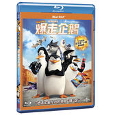 馬達加斯加爆走企鵝 (BD)PENGUINS OF MADAGASCAR (BD)