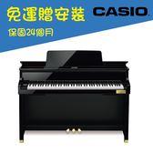 CASIO原廠直營門市 Grand Hybrid 類平台鋼琴GP-500鏡面黑色(含安裝/耳機)