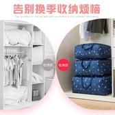 棉被收納袋 牛津布裝棉被子的收納袋子大號防潮衣服行李打包搬家整理袋衣物袋