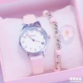 手錶 兒童手錶女孩小學生初中生韓版防水可愛少女指針式卡通電子石英錶『快速出貨』