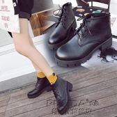 英倫風短靴裸靴裸靴韓版女鞋厚底單靴踝靴英倫靴子百搭馬丁靴