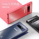 【SZ23】優勝仕 明盾系列 三星note8手機殼 TPU+PC 超薄透明全包保護套