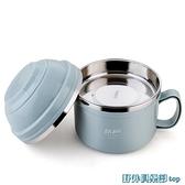 泡麵碗 304不銹鋼泡面碗帶蓋打飯碗大號飯盒學生保溫碗大人單個碗宿舍用 快速出貨