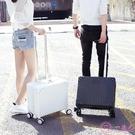 行李箱 登機箱女18寸網紅行李箱小型輕便拉桿箱20密碼旅行箱男韓版小清新