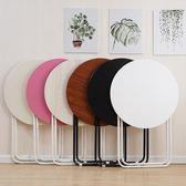 折疊桌餐桌家用戶外簡易便攜式小圓桌簡約吃飯折迭桌兩用陽台實木igo    韓小姐