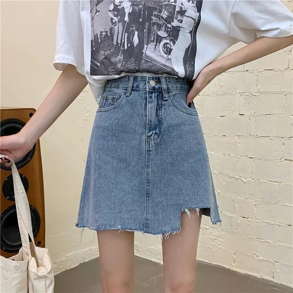 2021夏季新款ins風設計感不規則牛仔半身裙包臀高腰a字顯瘦短裙女 【端午節特惠】
