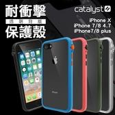 Catalyst iphone 7 8 5.5 plus 耐衝擊 軍規 防摔 背殼 保護殼 手機殼