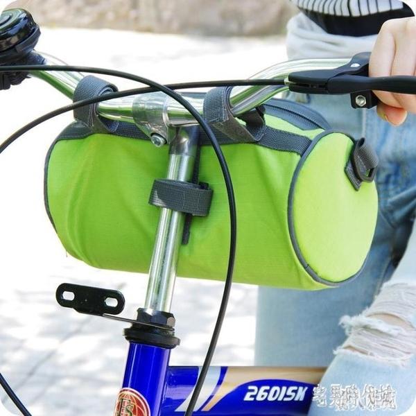 自行車包山地車手機導航包車首車把包車頭龍頭包掛包防水騎行裝備 DJ8630【宅男時代城】