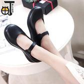 穹妹/雷姆 萬用黑色制服鞋女日式學生鞋子【南風小舖】