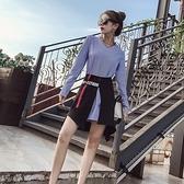 洋裝(兩件套)-長袖V領條紋高腰中長款女裙裝73pu62[巴黎精品]