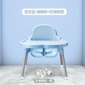 寶寶餐椅嬰兒吃飯椅子便攜式可折疊宜家 兒童餐桌椅座椅家用 麥琪精品屋