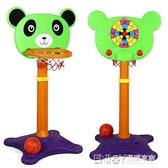 籃球架室內家用可升降投藍架框幼兒園戶外運動小孩玩具 檸檬衣舎