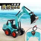 兒童遙控車挖掘機推土機無線線控鏟車挖土機男孩電動玩具車可充電 DJ12093『毛菇小象』