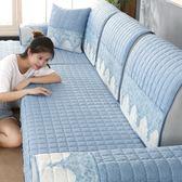 沙發墊-沙發墊四季通用布藝防滑坐墊簡約現代沙發套全包萬能套沙發罩全蓋