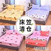 床罩床笠單件夏季防塵罩2021年新款席夢思床墊套罩保護罩全包床單 名購新品