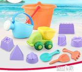 沙灘玩具 兒童沙灘玩具套裝玩沙子挖沙漏鏟子玩具【全館九折】
