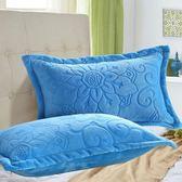 純色珊瑚絨枕套夏季加厚法萊絨枕芯套一對裝雙面加絨枕頭套單雙人  CY 酷男精品館