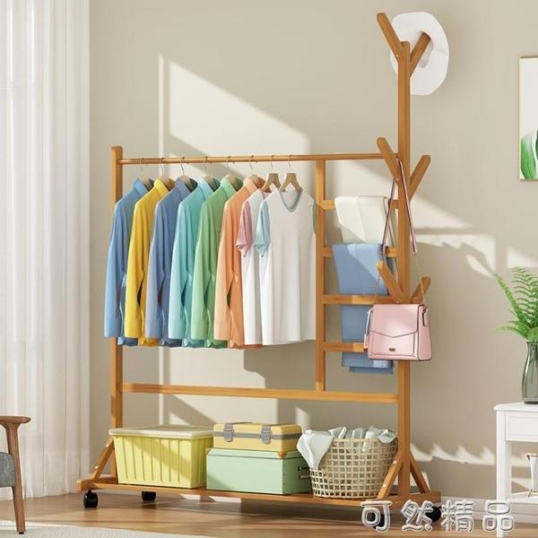 衣帽架落地簡約現代實木臥室客廳收納多功能北歐門口小掛衣服架子 可然精品