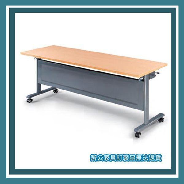 【必購網OA辦公傢俱】KB-1860WH 黑銀骨架 白櫸木桌板 會議桌