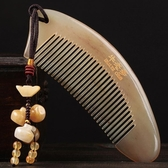 牛角梳子天然純小梳子隨身便攜小號黃牛角梳子女家用定制刻字 夢幻衣都