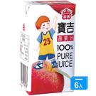 義美寶吉100%純果汁-蘋果125ml*6入【愛買】