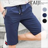 潮流短褲‧口袋字母織帶設計抽繩鬆緊短褲‧三色‧加大尺碼【NTJBXK10】-TAIJI-