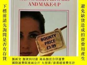 二手書博民逛書店Vogue罕見Guide to Skin Care, Hair Care and Make-up 英文原版-《時尚