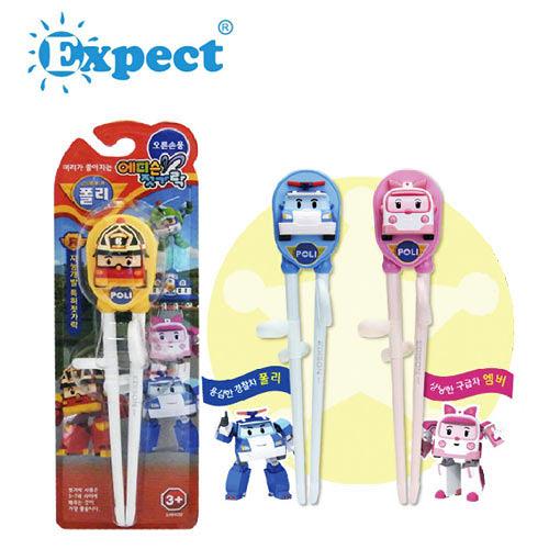 【奇買親子購物網】Expect 兒童學習筷(藍色/粉色/黃色)