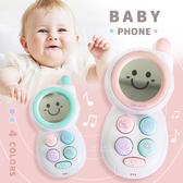 馬卡龍色音樂安撫鏡子電話 安撫玩具 電話玩具 幼兒玩具 啟蒙玩具
