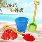 兒童沙灘玩具套裝大號寶寶玩沙子挖沙漏鏟子工具決明子玩具沙灘桶(1件免運)