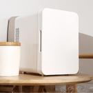 車載迷你小冰箱小型家用租房用製冷學生寢室宿舍單人化妝品 【618特惠】