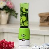 110V家用旅行榨汁杯迷你便攜多功能水果蔬菜汁台灣攪拌料理機  自由角落