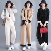 冬裝新款韓版時尚復古文藝大尺碼針織上衣闊腿褲兩件套秋冬套裝