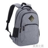 背包男士高中初中學生書包青年時尚帆布簡約旅行包女大容量雙肩包 藍嵐