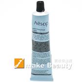 Aesop 尊尚芳香護手霜(75ml)《jmake Beauty 就愛水》