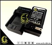 ES數位 Ricoh GRIII GR3 WG6 相機專用快速充電器 DB-110 DB110