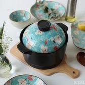 花季日式砂鍋雙層蓋耐高溫陶瓷湯鍋燉鍋煲粥煲湯鍋GJ-34    3C公社