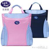 補習袋 補習袋美術袋學生補課包手提袋兒童補習斜挎書包拎書袋【小天使】