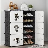 家用簡易防塵塑料鞋架子門口鞋櫃多層經濟型置物收納神器室內好看 聖誕節全館免運