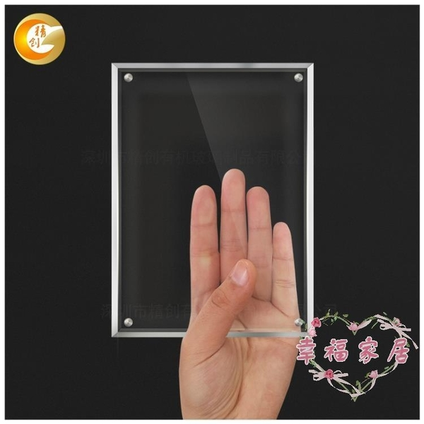 亞克力相框 透明相框 雙面玻璃相框 創意相框擺台 簡約磁性影樓7寸相框