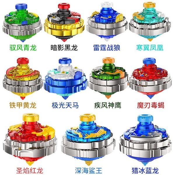 戰鬥陀螺三寶超變戰陀陀螺玩具二星升級版男孩兒童拉線對戰坨螺戰鬥盤套裝台北日光