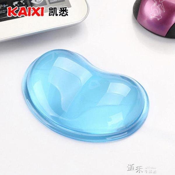 心形透明滑鼠墊護腕手托硅膠辦公手枕水晶手腕墊 道禾生活館