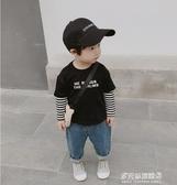 男童長袖上衣-萌萌噠童裝帥氣寶寶秋裝兒童條紋袖假兩件T恤男童長袖打底衫上衣 多麗絲