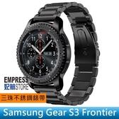 【妃航】三星 Gear S3 Classic 品味家 三珠/不銹鋼/金屬 平扣/更換 手環/錶帶