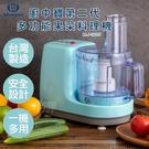 【富樂屋】王電廚中寶第二代多功能果菜料理機 MJ-325