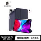 【愛瘋潮】DUX DUCIS Apple iPad Pro 12.9 (2021) OSOM 筆槽皮套 平板皮套 可立