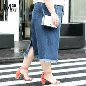 Miss38-(現貨)【A04552】單寧系 毛邊裙擺 後開叉 大尺碼 牛仔裙 中長裙 半身裙-大尺碼女裝