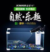 魚缸-魚缸玻璃烏龜缸水陸缸家用帶曬台別墅大型小型養烏龜專用缸烏龜池YYP 提拉米蘇