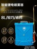 電動噴霧器農用高壓力新式消毒鋰充電池背負式小型大容量家用噴壺 ATF 夏季新品
